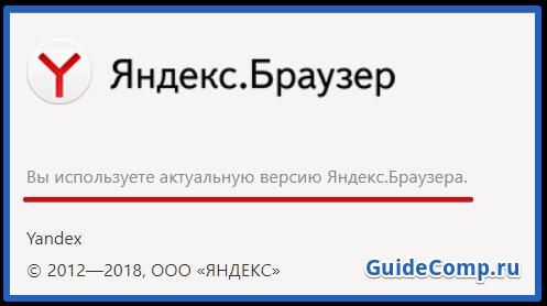 28-05-savefrom-net-dlya-yandex-brauzera-17.png