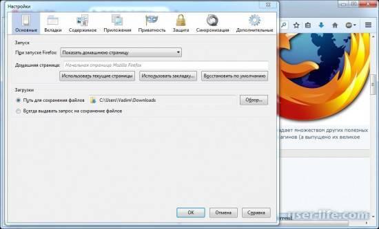 1573580983_mozilla-fayrfoks-brauzer-kak-polzovatsya-skachat-besplatno-na-russkom-s-oficialnogo-sayta3.jpg