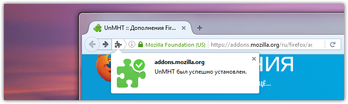 Firefox save page in one file (3)