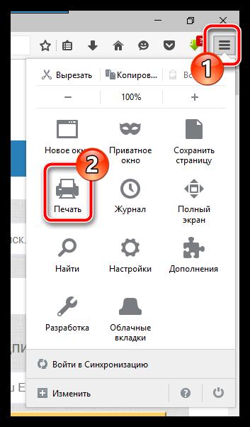 Kak-sohranit-stranitsu-v-PDF-v-Mozilla-Firefox.png