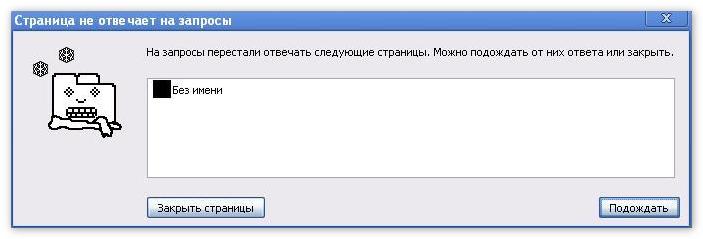 yandex-browser-ne-otvechaet.png