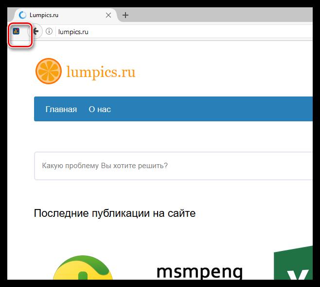 Ispolzovanie-dopolneniya-Save-as-PDF.png