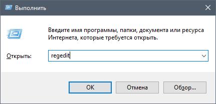 Zapusk-sistemnogo-reestra.png