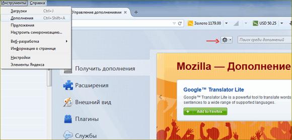YandexElement-7.png