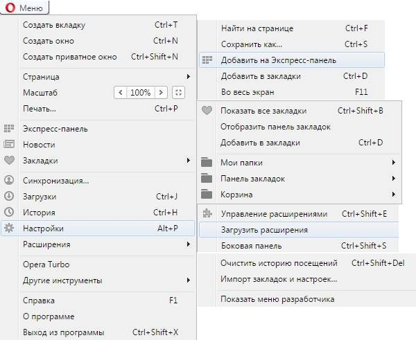 nasroyki-browser-opera-2.jpg