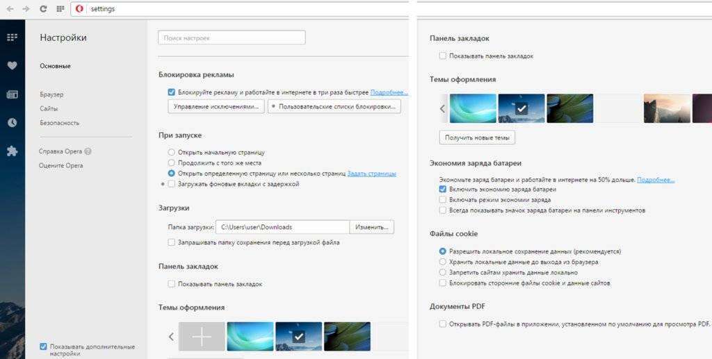 nasroyki-browser-opera-3-1024x517.jpg