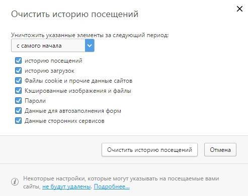 nasroyki-browser-opera-9.jpg