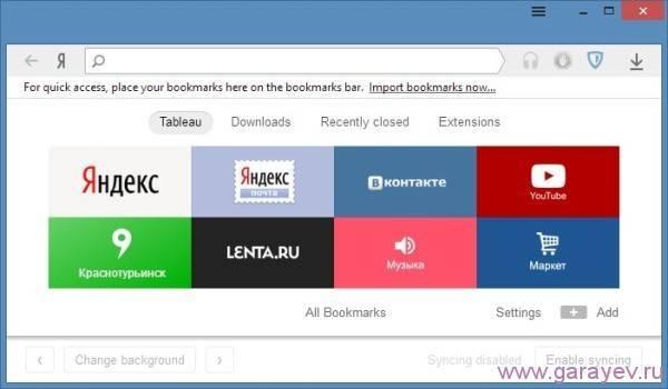 Yandex-browser-portable-600x350.jpg