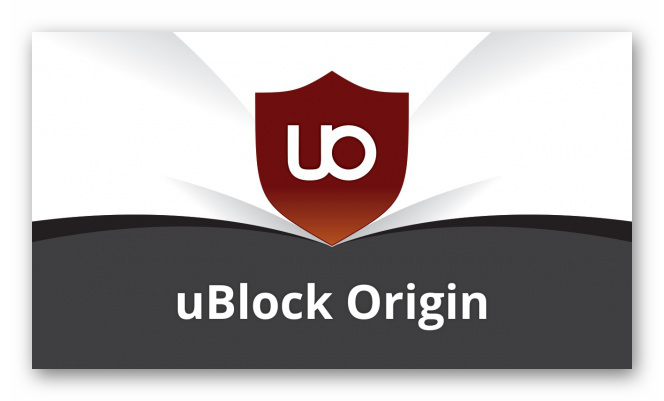 Kartinka-uBlock-Origin.png