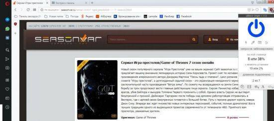 ublock-orop-7-550x244.jpg