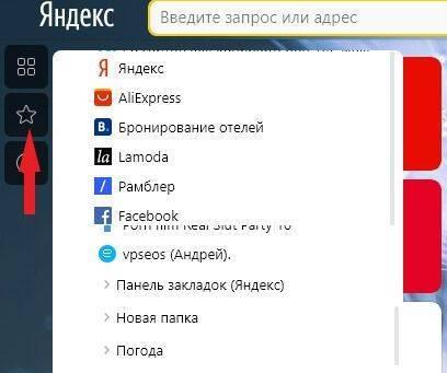 yanbr-bokovaya-3-408x341.jpg