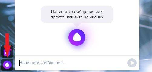 yanbr-bokovaya-5-502x239.jpg