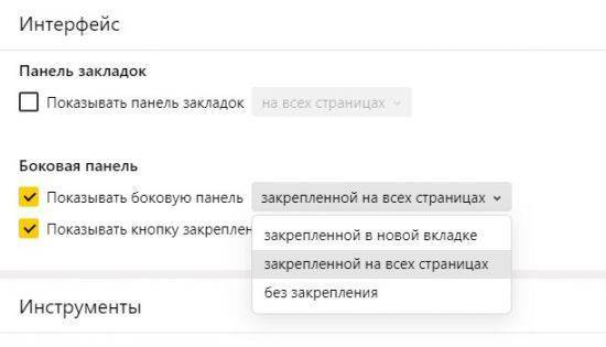 yanbr-bokovaya-8-550x315.jpg