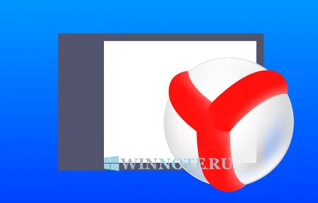 1555017217_yandex_browser_sidebar_1.png