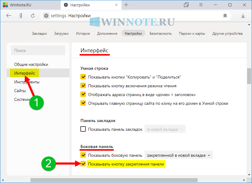1555017243_yandex_browser_sidebar_4.png