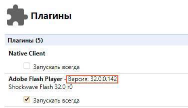 5-update-fp.jpg