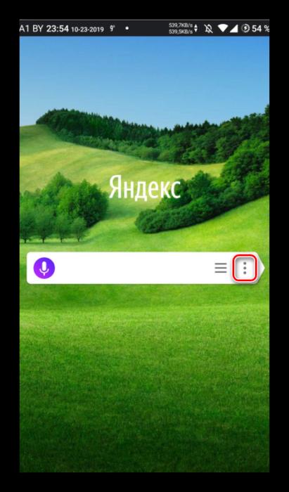 Knopka-s-tremya-tochkami-v-mobilnoj-versii.png
