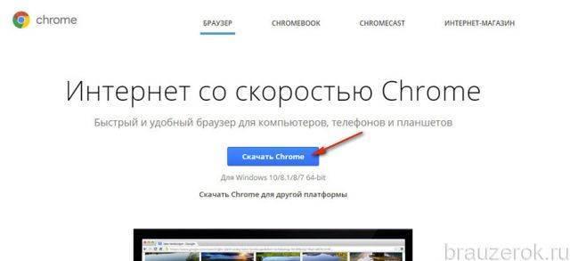 nezapuskartsya-gchr-13-640x293.jpg
