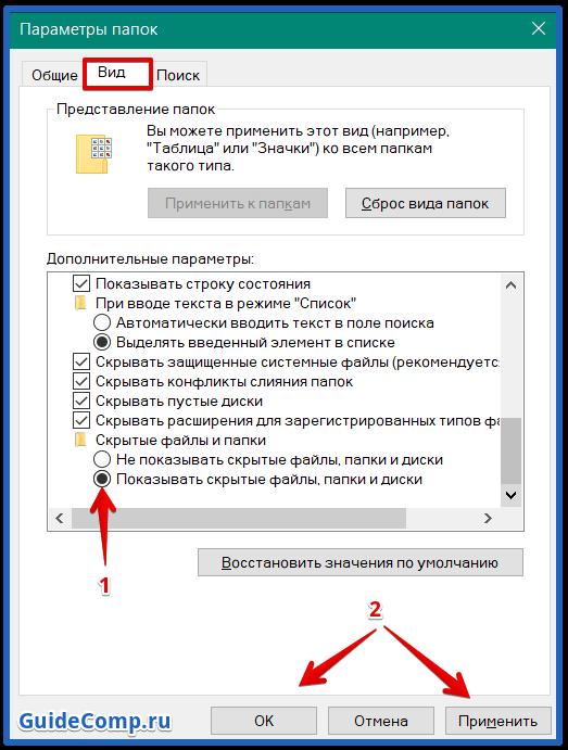 избавиться от расширений в яндекс браузере