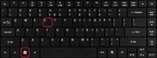 WIN-and-R-key-on-the-keyboard-600x223.jpg