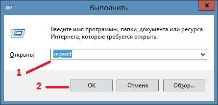 Run-regedit.jpg