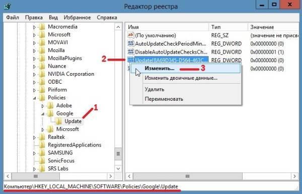 Registry-editor-for-Google-Chrome-600x387.jpg