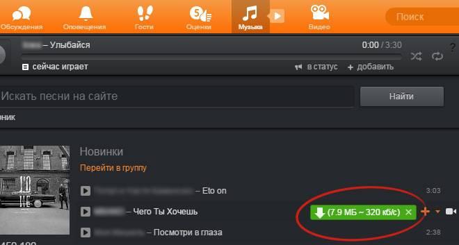 odnoklassniki.ru_landing_ru.jpg