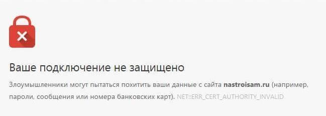 oshibka-chasov-gugl-xrom.jpg