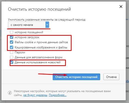 step2_opera.jpg