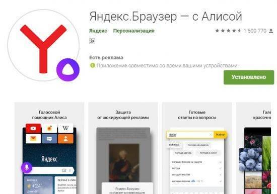 ybr-salisoy-11-550x386.jpg