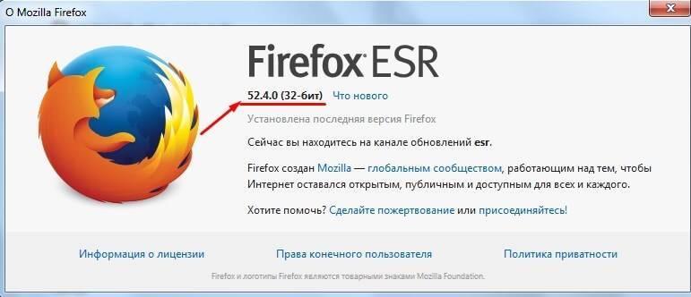 visual-zakladki-yandex-for-mozilla-firefox-13.jpg