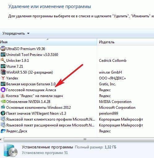 ybr-salisoy-10-498x511.jpg