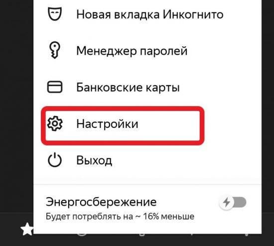 ybr-salisoy-12-550x494.jpg