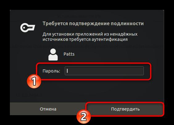Vvod-parolya-dlya-ustanovki-paketov-YAndeks.Brauzera-v-Linux.png