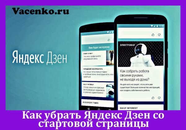 vacenko-shab-new-54.jpg