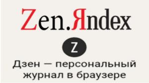 yandex-zen-300x167.png