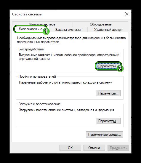 Perehod-v-parametry-bystrodejstviya-Windows.png