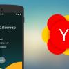 Yandex_1444821006-1140x570-100x100.png