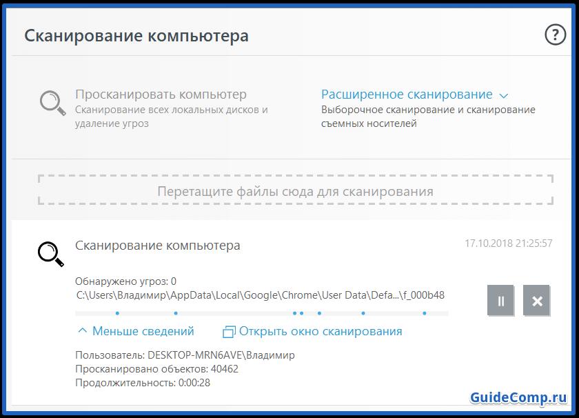 17-10-kak-v-yandex-brauzere-uvelichit-skorost-raboty-4.png