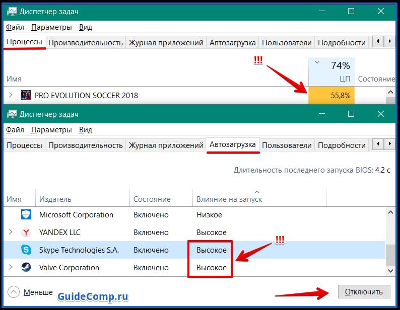 17-10-kak-v-yandex-brauzere-uvelichit-skorost-raboty-5.png