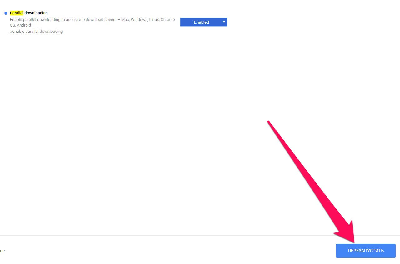 Как значительно увеличить скорость загрузки вChrome сбольшинства сайтов
