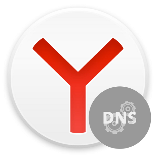 DNS-Yandex.png