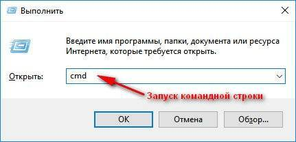 CMD.jpg