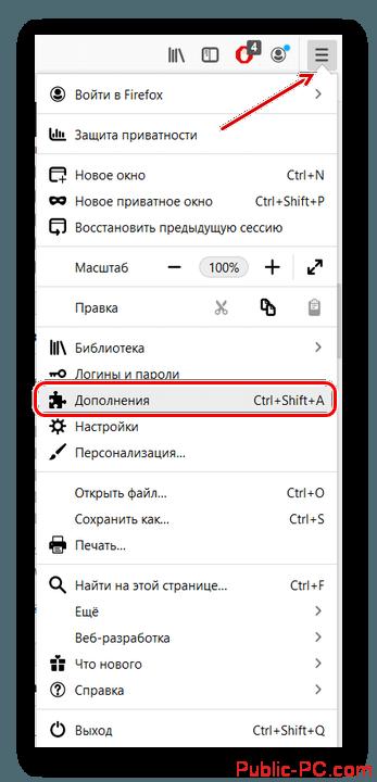 ne-vosproizvoditsya-video-v-firefox-1.png