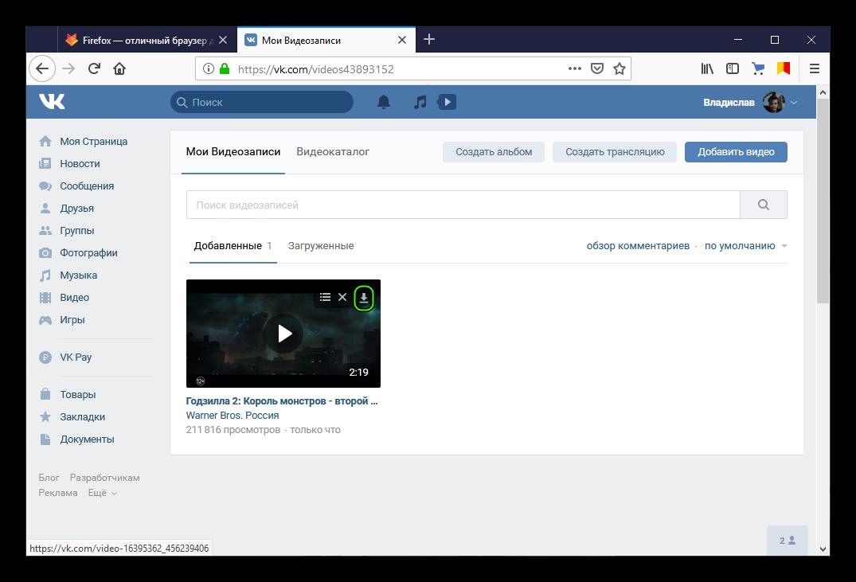 Zagruzka-video-iz-VKontakte-cherez-VkOpt-dlya-Firefox.png