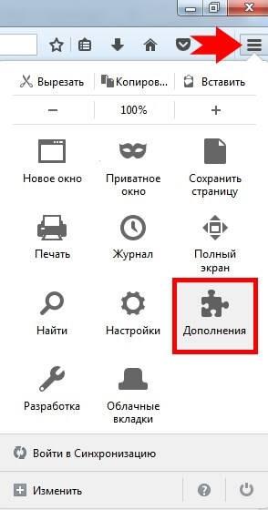kak-vkl-flash-player-v-mozilla-firefox-2.jpg