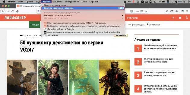Snimok-ekrana-2019-11-27-v-19.35.56_1574937285-630x315.jpg