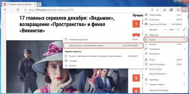 Snimok-ekrana-2019-11-27-v-20.03.40_1574937435-630x315.jpg