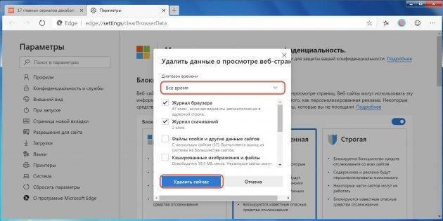 Snimok-ekrana-2019-11-27-v-20.04.03_1574937448-630x315.jpg