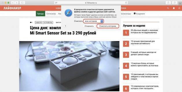 Snimok-ekrana-2019-11-28-v-11.49.17_1574937522-630x318.jpg